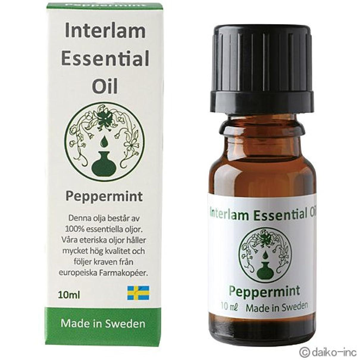 縞模様の無声でマウスピースInterlam Essential Oil ペパーミント 10ml