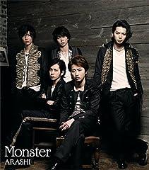 嵐「Monster」のジャケット画像