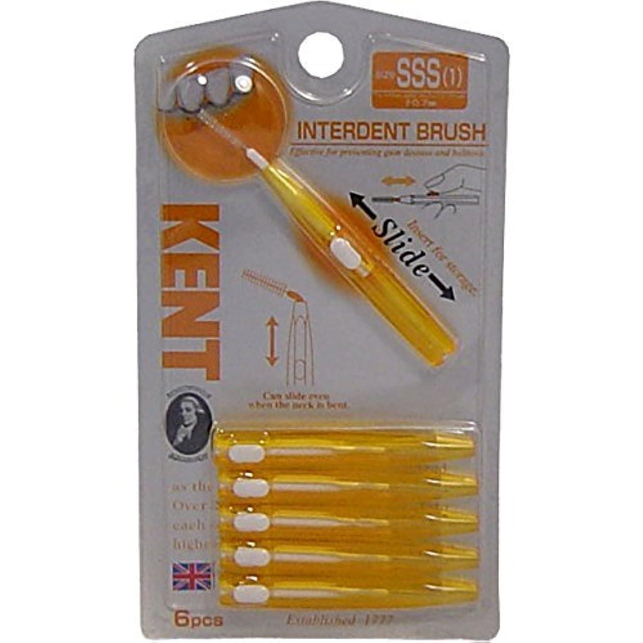 スキル探検精緻化KENT(ケント)歯間ブラシ SSSサイズ 6本入×8個セット