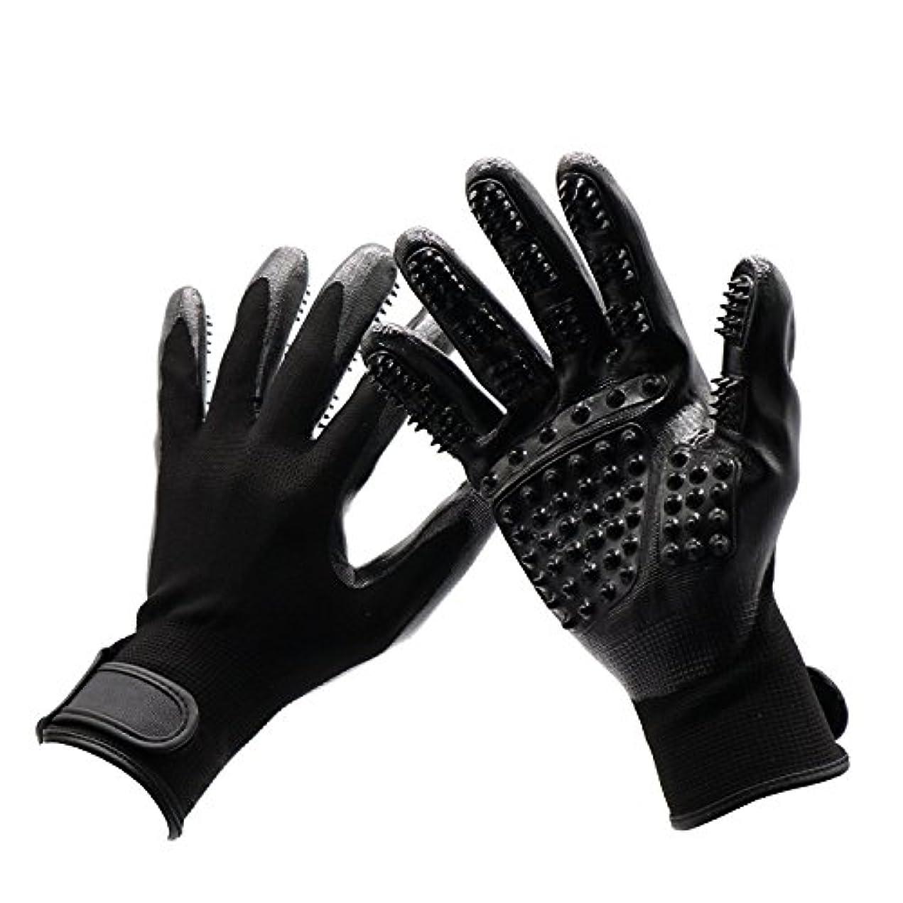 啓発する怠感トークンBTXXYJP 手袋 ペット ブラシ 猫 ブラシ グローブ クリーナー 抜け毛取り マッサージブラシ 犬 グローブ ペット毛取りブラシ お手入れ (Color : Black, Size : L- 9.6*5.5in)