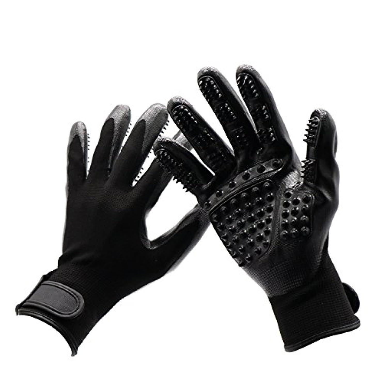 すき味拍手するBTXXYJP 手袋 ペット ブラシ 猫 ブラシ グローブ クリーナー 抜け毛取り マッサージブラシ 犬 グローブ ペット毛取りブラシ お手入れ (Color : Black, Size : L- 9.6*5.5in)