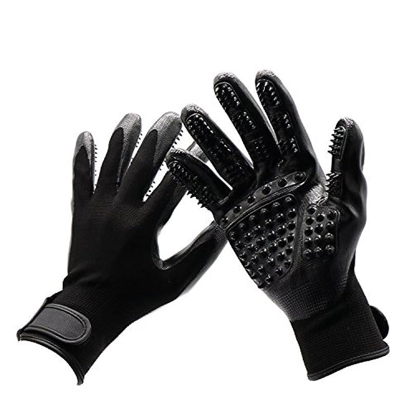 パントリー甘やかす単位BTXXYJP 手袋 ペット ブラシ 猫 ブラシ グローブ クリーナー 抜け毛取り マッサージブラシ 犬 グローブ ペット毛取りブラシ お手入れ (Color : Black, Size : L- 9.6*5.5in)