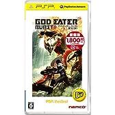 GOD EATER BURST (ゴッドイーター バースト) PSP the Best (再廉価版) - PSP