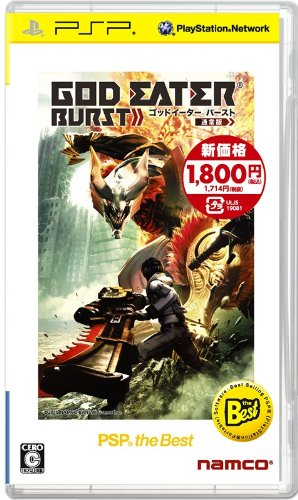 GOD EATER BURST (ゴッドイーター バースト) PSP the Best (再廉価版) - PSPの詳細を見る