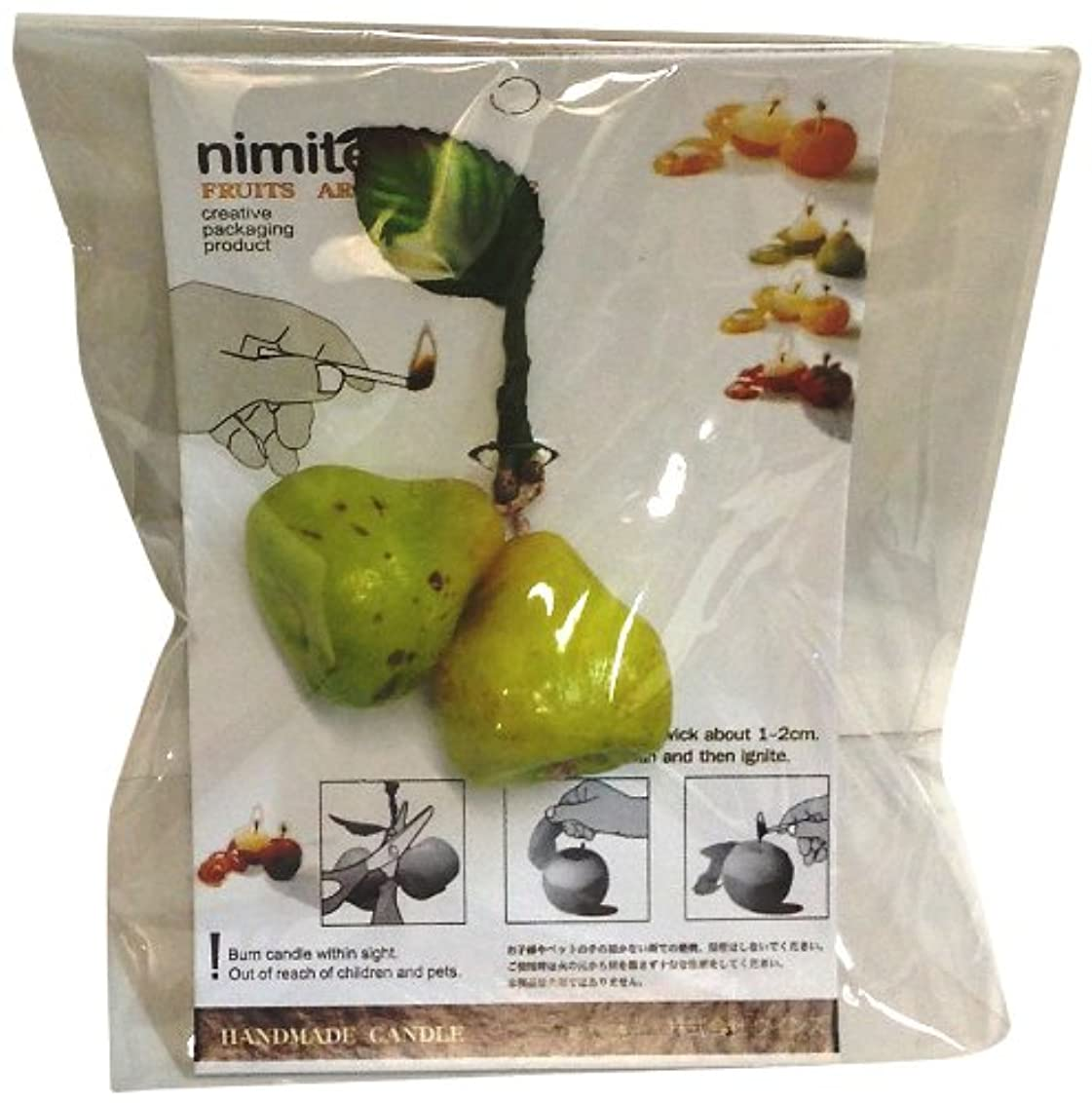 定期的にフルート形ニミティッドフルーツキャンドル グリーンペアー スモール 2個セット