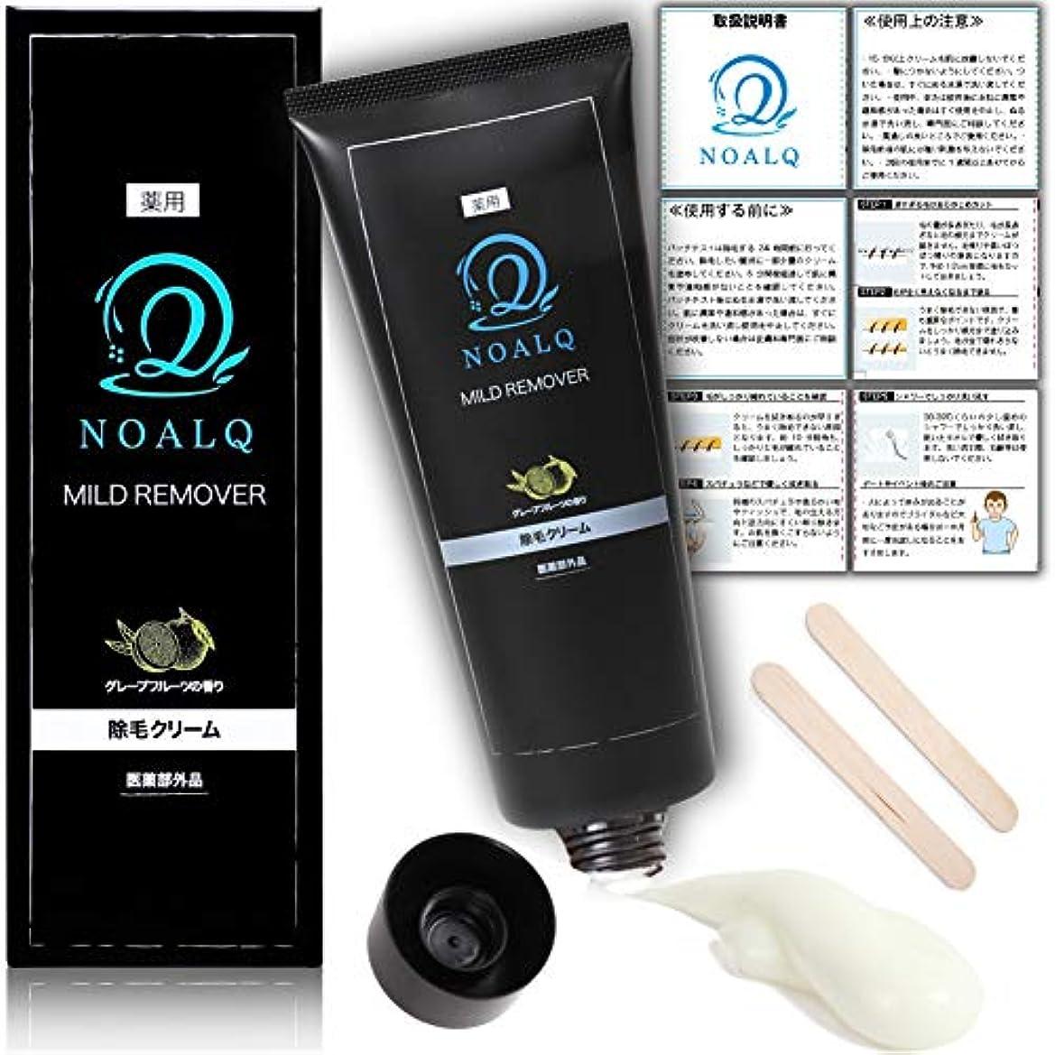 焦げパシフィック皮肉NOALQ(ノアルク) 除毛クリーム 薬用リムーバークリーム 超大容量220g メンズ [陰部/VIO/アンダーヘア/ボディ用] 日本製 グレープフルーツフレーバータイプ