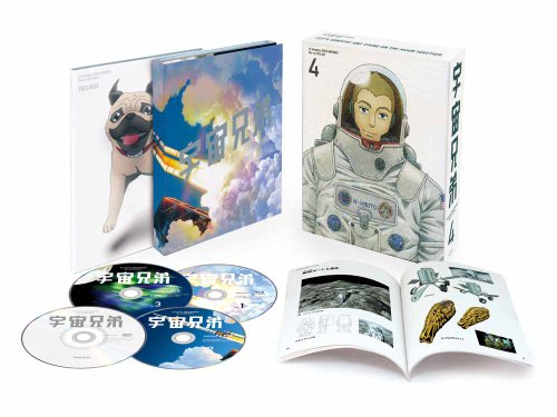宇宙兄弟 Blu-ray DISC BOX 4