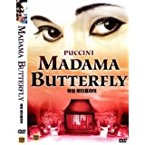 Puccini - Madame Butterfly (1995, Ntsc, All Region, Import) by Ying Huang