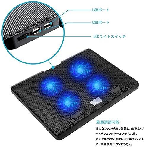 Tonor 冷却ファン ノートPCクーラー USBポート2口 12-17インチ対応 静音 LED搭載