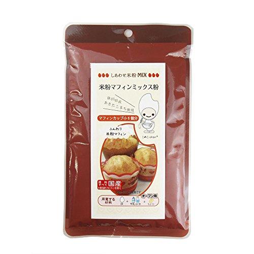 ミックス粉 米粉マフィンミックス 120g グルテンフリー 小麦粉不使用