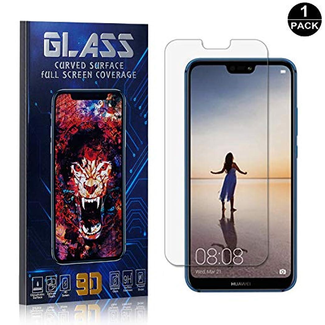 放映フィット引く【1枚セット】 Huawei P20 Lite 超薄 フィルム CUNUS Huawei P20 Lite 専用設計 硬度9H 耐衝撃 強化ガラスフィルム 気泡防止 飛散防止 超薄0.26mm 高透明度で 液晶保護フィルム