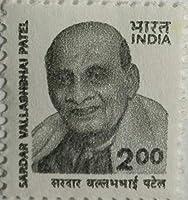 Indian Definitive Stamps 8th Series Sardar Vallabhbhai Patel