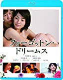 フォーゴットン・ドリームス(新・死ぬまでにこれは観ろ! ) [Blu-ray]