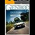 GENROQ (ゲンロク) 2016年 10月号 [雑誌]