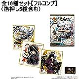 銀魂 色紙 ART [全16種セット(フルコンプ)]