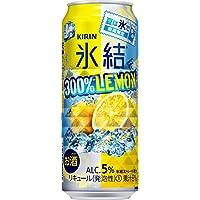 【なくなり次第終了】キリン 氷結 300% レモン 500ml×24本