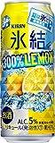 氷結 300%レモン 500ml ×24缶