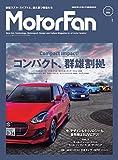 自動車誌MOOK  MotorFan Vol.6