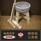 餅つき道具 二升用臼 木台・杵S・小槌杵セット(teto241)