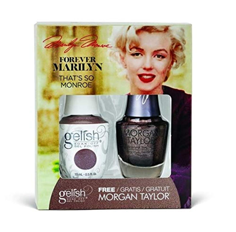 文明化パトロン日付Harmony Gelish - Two of a Kind - Forever Marilyn Fall 2019 Collection - That's So Monroe - 15ml / 0.5oz