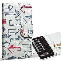 スマコレ ploom TECH プルームテック 専用 レザーケース 手帳型 タバコ ケース カバー 合皮 ケース カバー 収納 プルームケース デザイン 革 チェック・ボーダー イラスト 赤 矢印 ノート 模様 008554
