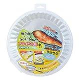 アルファミック フライパン用アルミシート アルミ 26cm用 くっつきにくい フライパンに敷くだけ 洗い物ラクラク 40枚入