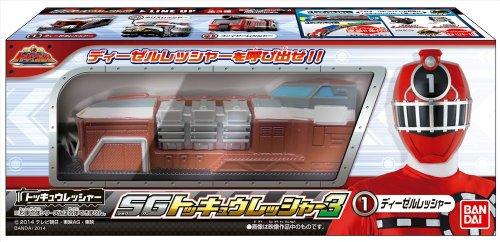 SGトッキュウレッシャー3 12個入 BOX (食玩・清涼菓子)