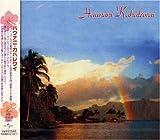 ハウナニ・カハレワイ / ハウナニ・カハレワイ (CD - 2005)