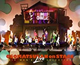 おそ松さん on STAGE ~SIX MEN'S LIVE S...[Blu-ray/ブルーレイ]