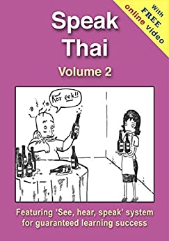 Speak Thai - Volume 2 (+ Online Video) by [Charles, Richard]