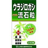 【山本漢方製薬】ウラジロガシ 流石粒 240粒 ×3個セット
