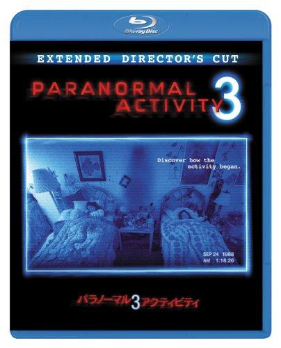 パラノーマル・アクティビティ3 [Blu-ray]の詳細を見る