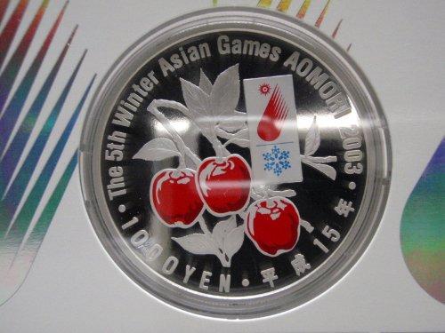 第5回 アジア冬季競技大会 青森 2003 千円 銀貨幣 ¥1000 プルーフ貨幣セット