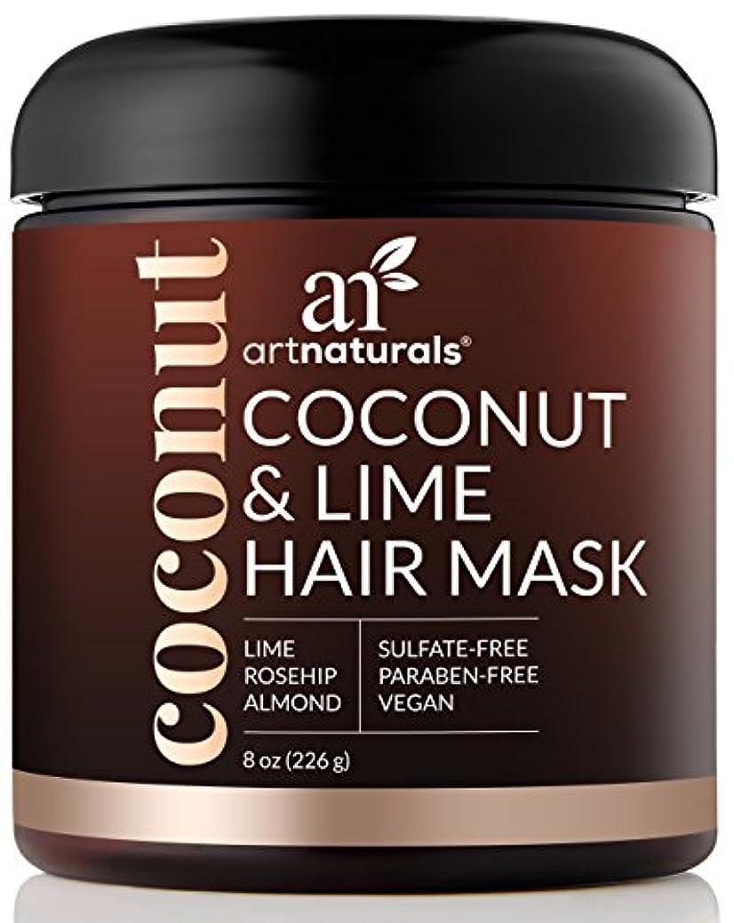 エクステント詩人どれかArtnaturals Coconut & Lime Hair Mask, 8 Ounce