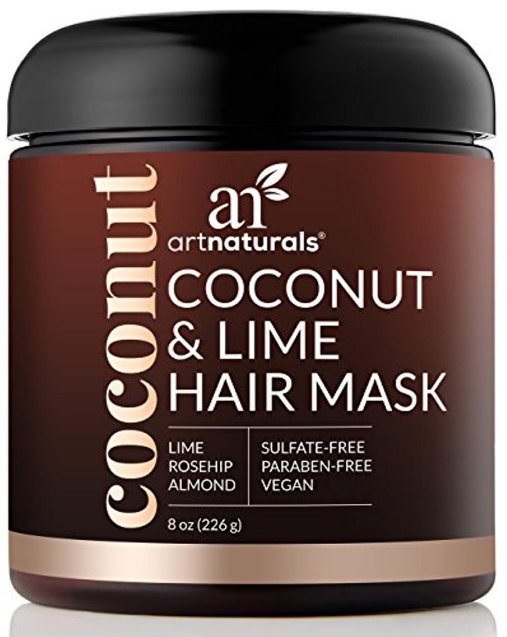 取るに足らない純度追跡Artnaturals Coconut & Lime Hair Mask, 8 Ounce