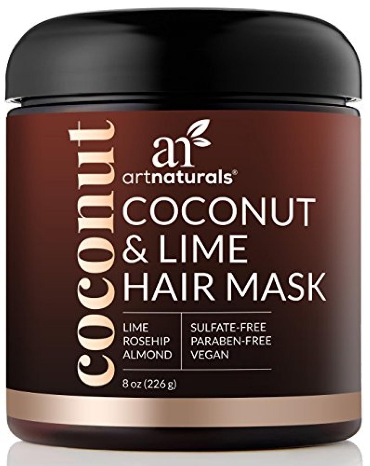 物足りないいじめっ子側面Artnaturals Coconut & Lime Hair Mask, 8 Ounce