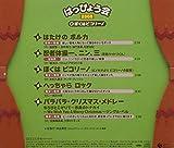 2008 はっぴょう会(2) ぼくはピコリーノ 画像