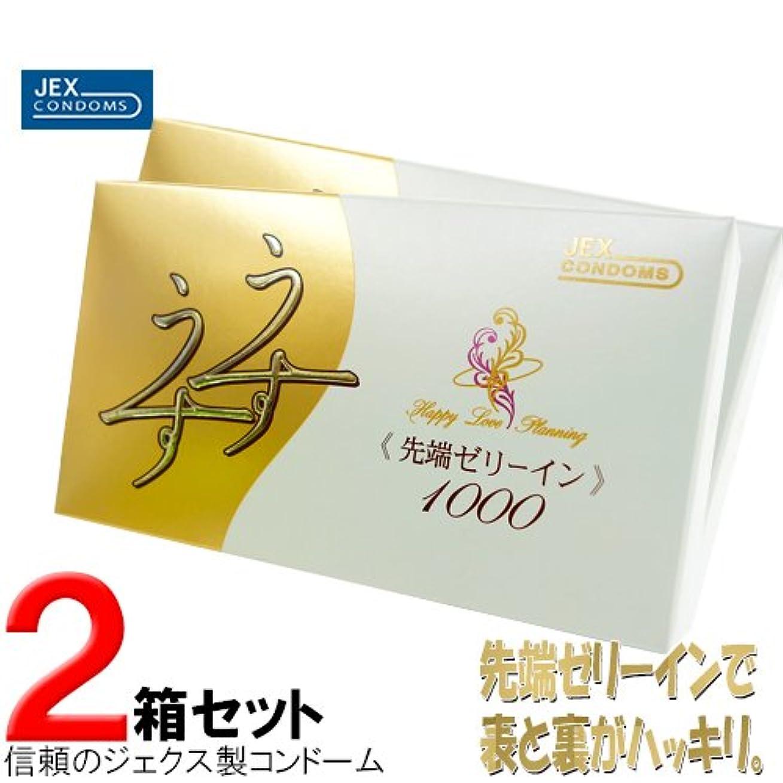 香水アカウントバックアップ【ジェクス】 ゼリヤコートうすうす1000 12個入 ×2セット