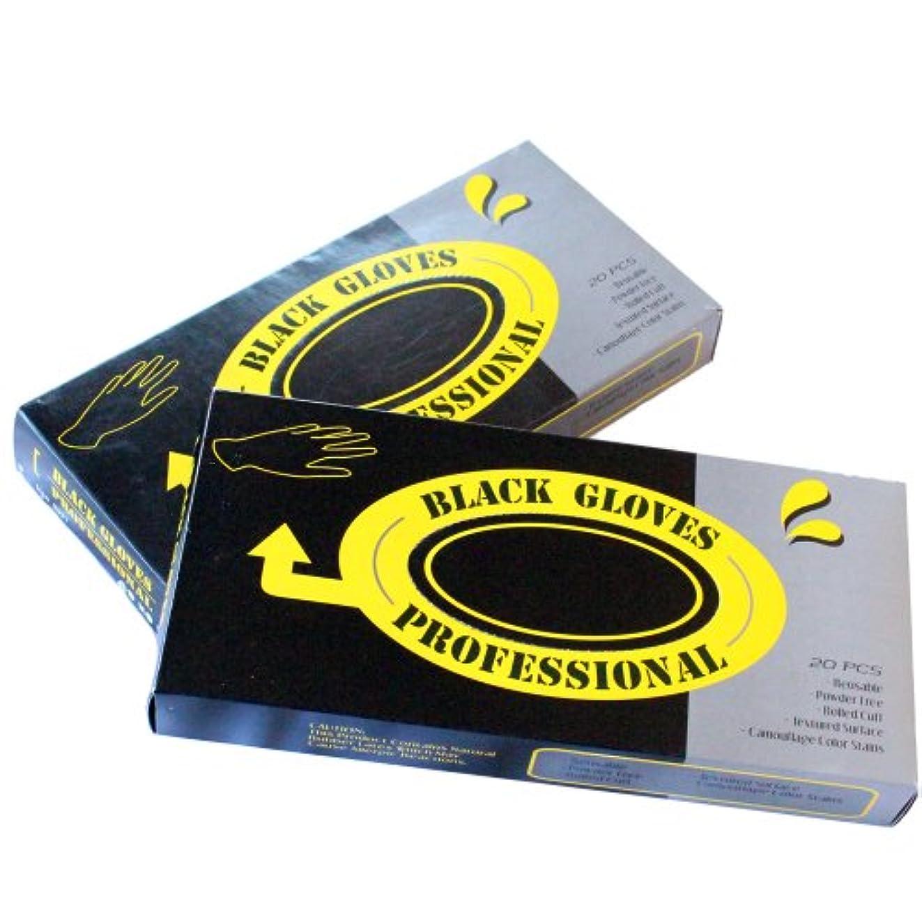 線十分にリングレット天然ゴム手袋 20枚入 ブラックグローブ