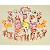 ペッパピッグ 誕生日 飾り付け Peppa Pig  豚 誕生日 飾り付け セット ローズゴールド オレンジ ピンク 可愛い 男の子 女の子 子供 動物 バルーン 風船 happy birthday ガーランド スター バルーン ポンプ付き 24枚セット