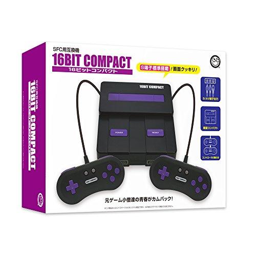(SFC用互換機) 16ビットコンパクト【16BIT COMPACT】