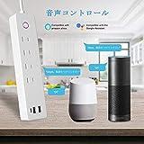 LITSPED WiFi スマートプラグ Alexa/Google Home/IFTTT対応 スマートコンセント 無線リモコン ハブ不要 タイミング機能付き パワーストリップ 3+2+1(AC差し込み口 + USBポート+Type-Cポート) 画像