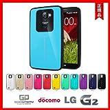 【2点セット】 LG G2 MERCURY GOOSPERY FOCUS BUMPER CASE 【商品動画 URL あり】デザイン カバー ケース 手帳 ダイアリー 高級 ワンセグ対応 ワンセグアンテナ対応 ( docomo LG G2 L-01F / LG G2 F320 / LG G2 D802 / LG G2 II 2013年 2014年 冬春 モデル 対応 ) エルジー ジーツー ケース NTT ドコモ UV GLASS コーティング カバー フォーカス バンパー シリコン ソフト ケース 衝撃保護 ジャケット android Soft Hard Cover Case + 【Luxury Pastel Emerald SkyBlue ( 水 水色 エメラルド スカイ ブルー )】1312025