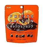 アサヒグループ食品 フルーツセゾンオレンジとショコラ 45g×8袋