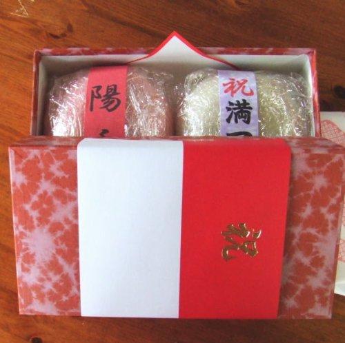 一升餅 (風呂敷付) 紅白セット 2kg