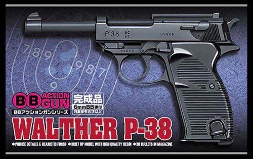 BBアクションガン No.01 ワルサー P-38