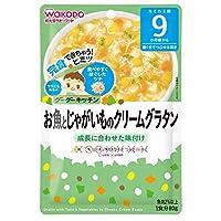 和光堂 グーグーキッチン お魚とじゃがいものグラタン 80g (9ヶ月頃から)【3個セット】