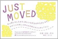 【30枚】デザイン引越しはがき印刷 官製はがき 名入れ印刷【TYPE_G】フラワー お花 (パープル)