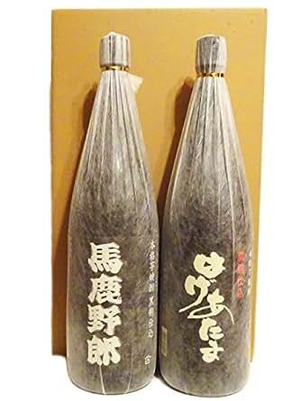 山都酒造 芋焼酎 飲み比べセット(馬鹿野郎・はげあたま) 1800ml