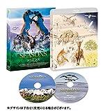 シーズンズ 2万年の地球旅行 Blu-ray コレクターズ・エデ...[Blu-ray/ブルーレイ]